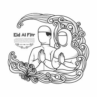 イスラム教徒の人々のイードアルフィトルとイスラムのラマダンの背景。飾りイラスト付き