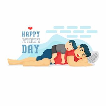 父と息子は一緒に寝ています。息子は父の体の上に父を抱き締めます。幸せな父の日ベクトルイラスト。