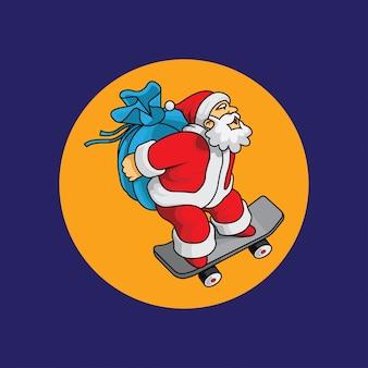 スケートボード付きのサンタクロースはギフトの袋を持ってきます