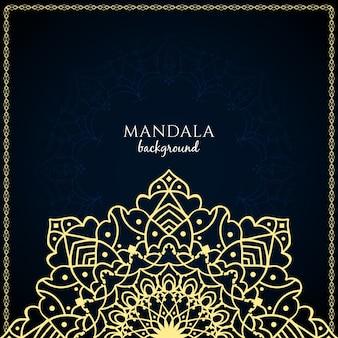 エレガントな美しい曼荼羅のデザインの背景