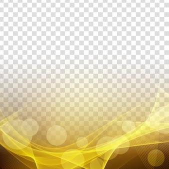 抽象的な近代的な輝く波の透明な背景