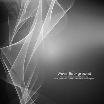 抽象的な灰色の波の背景デザイン