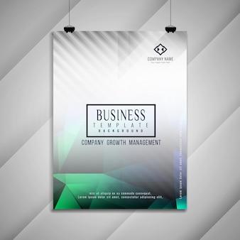 抽象的なビジネスパンフレットの幾何学的テンプレートデザイン