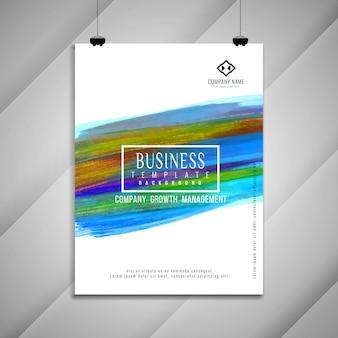 抽象的な水彩ビジネスパンフレットのテンプレートデザイン