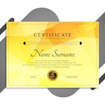 Дизайн шаблона абстрактных сертификатов