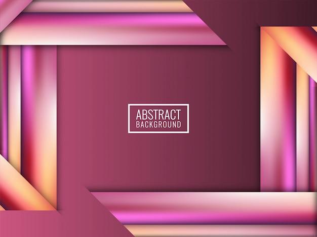 抽象的なモダンなカラフルな縞ベクトル