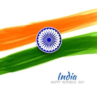 幸せ共和国記念日インドの国旗のモダンな背景