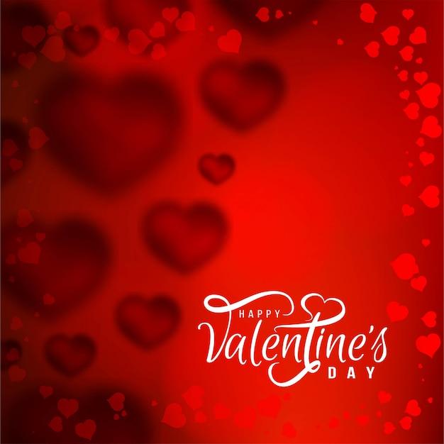幸せなバレンタインデーの愛の背景