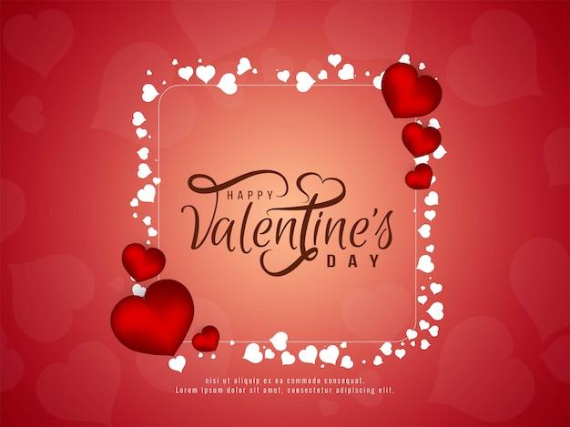 幸せなバレンタインデーのエレガントな背景デザイン