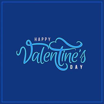 幸せなバレンタインデーのエレガントな青い背景