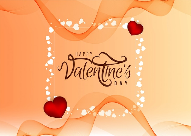 美しい幸せなバレンタインデーの愛の背景