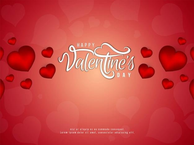 スタイリッシュな幸せなバレンタインデーの赤の背景