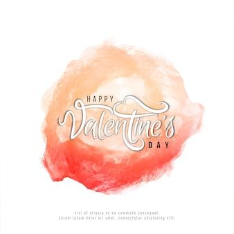 抽象的な幸せなバレンタインデーの背景