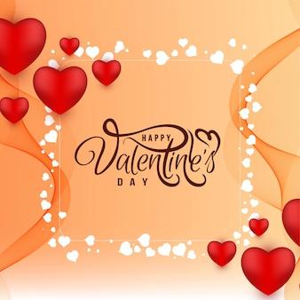 美しい幸せなバレンタインデーの背景デザイン