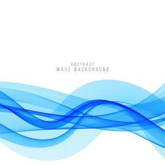 エレガントな青い波背景デザイン