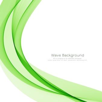 抽象的なグリーンウェーブモダンな背景デザイン