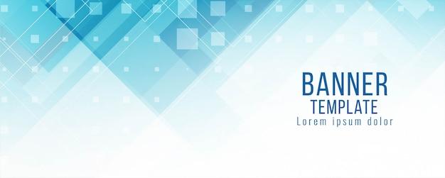 モダンなスタイリッシュなブルーの幾何学的なバナーのテンプレートベクトル