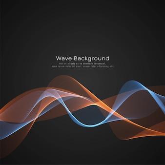 抽象的な光沢のある波の暗い背景