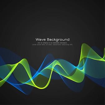 抽象的なスタイリッシュな光沢のある波の暗い背景