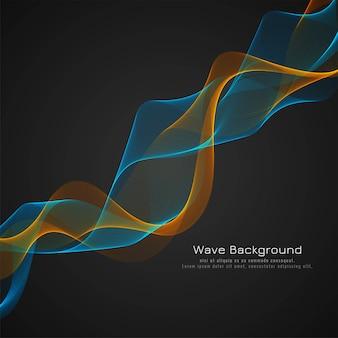 抽象的な光沢のあるカラフルな波の暗い背景