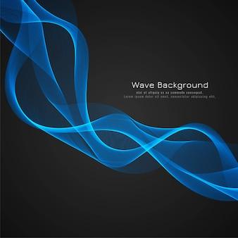 抽象的なスタイリッシュな青い光沢のある波の暗い背景