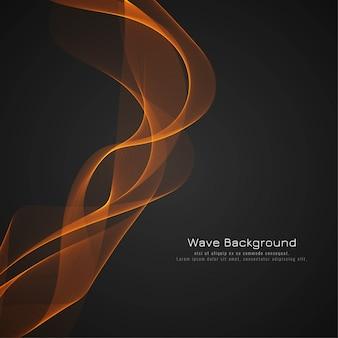 エレガントなオレンジ色の光沢のある波の暗い背景