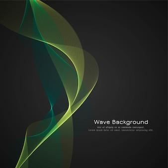 抽象的な緑の光沢のある波の背景
