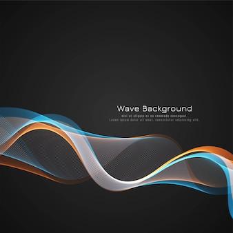 抽象的なカラフルな波の暗い背景デザイン
