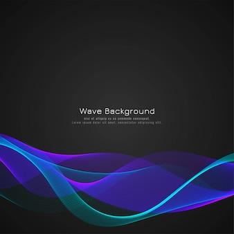 カラフルな波の暗い背景デザイン