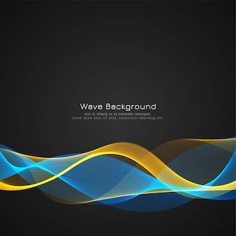 抽象的なカラフルな波の暗いベクトルの背景