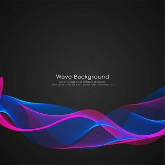 Современная красочная волна стильный фон вектор