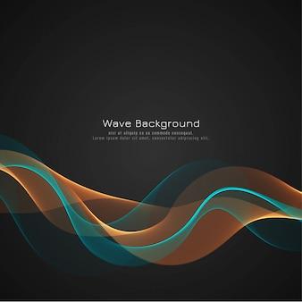 スタイリッシュなカラフルな波の暗い背景のベクトル