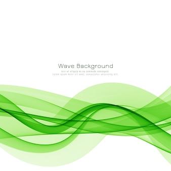 エレガントなグリーンウェーブモダンな背景デザイン