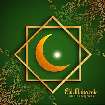 イードムバラク美しい宗教的な緑の背景