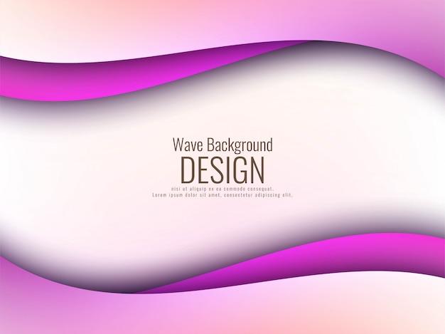 抽象的なピンクの波モダンな背景