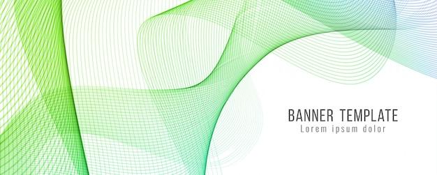 抽象的な波状のカラフルな背景デザイン
