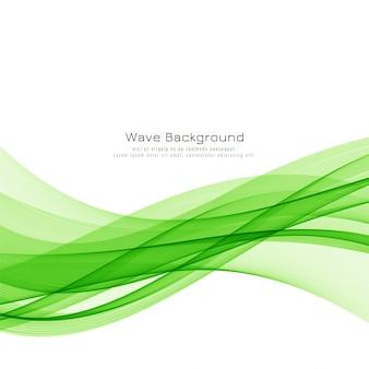 抽象的なグリーンウェーブエレガントな背景