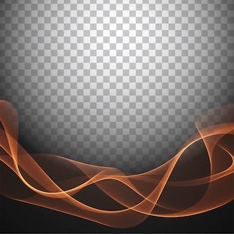 抽象的な波スタイリッシュな透明な背景