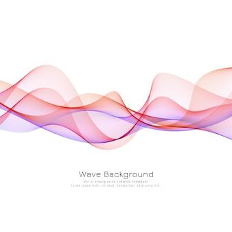 エレガントなカラフルな波背景