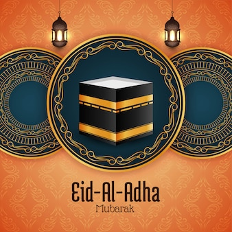 Ид аль адха мубарак исламский фон
