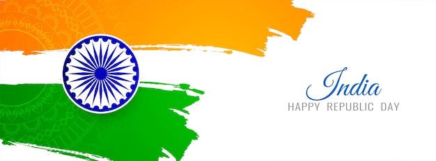 インドの国旗テーマのスタイリッシュなバナー