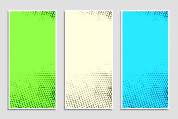 抽象的なカラフルなハーフトーンバナーセット
