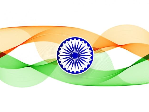 モダンなエレガントな波状のインドの旗の背景