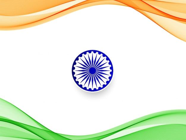 スタイリッシュな波状のインドの旗の背景