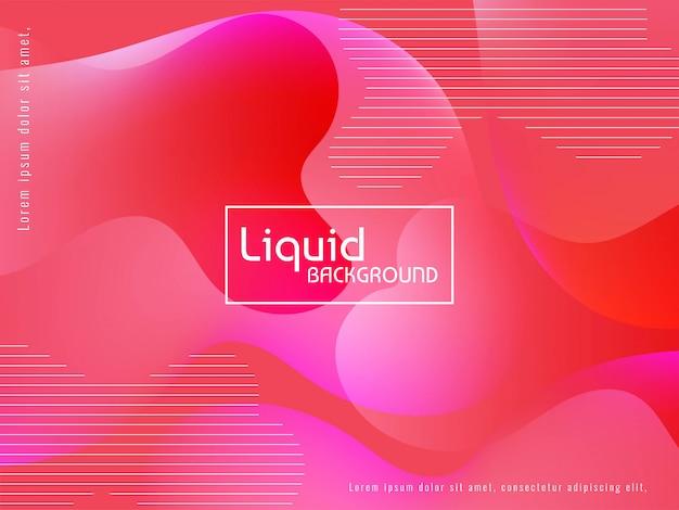 Современный поток жидкости красочный фон