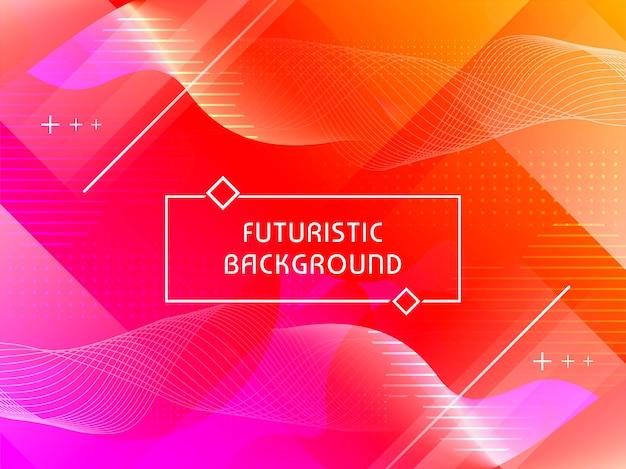 抽象的な技術の未来的な背景