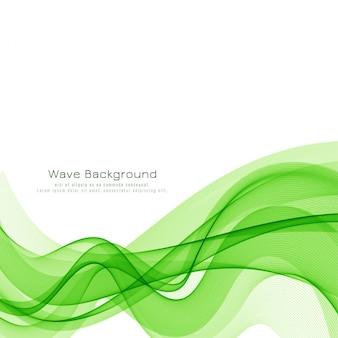 抽象的な緑波モダンな背景デザイン