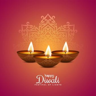 インドの祭り芸術的なハッピーディワリ祭
