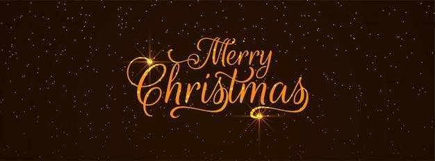 メリークリスマスの美しいお祝いバナー