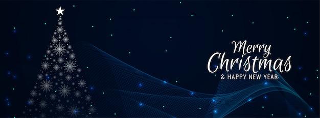 メリークリスマスモダンな青いバナーバナー